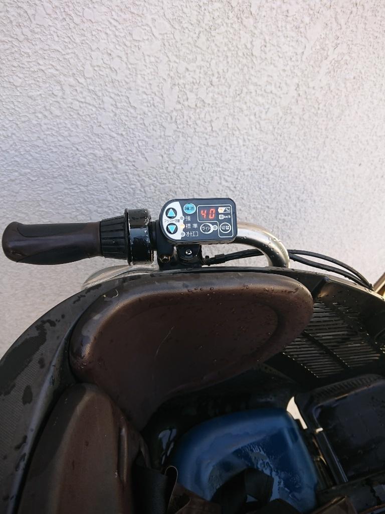 新基準 BRIDGESTONE Angelino ブリヂストン アンジェリーノ 8.1Ah 前子供乗せ 電動アシスト自転車 電動自転車_画像4