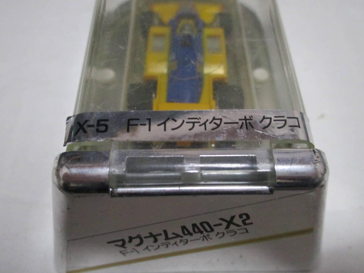 エポック社 スーパーサーキット ・ マグナム440-X2 ・ X-5 F-1 インディターボ クラコ X-8 チャパラル X-13 ポルシェ935 他まとめ_画像6