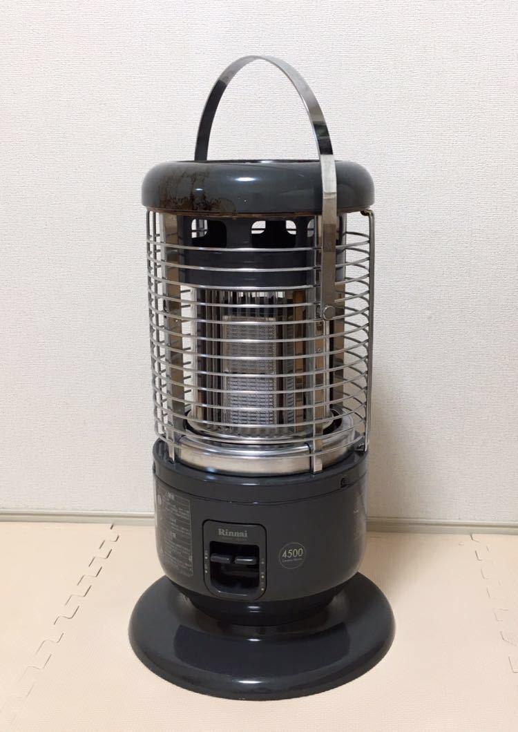 中古 Rinnai リンナイ LPガス用 プロパン ガス赤外線ストーブ 4500セラミックヒーター R-1290VMSⅢ R-1290VMS3-401_画像1