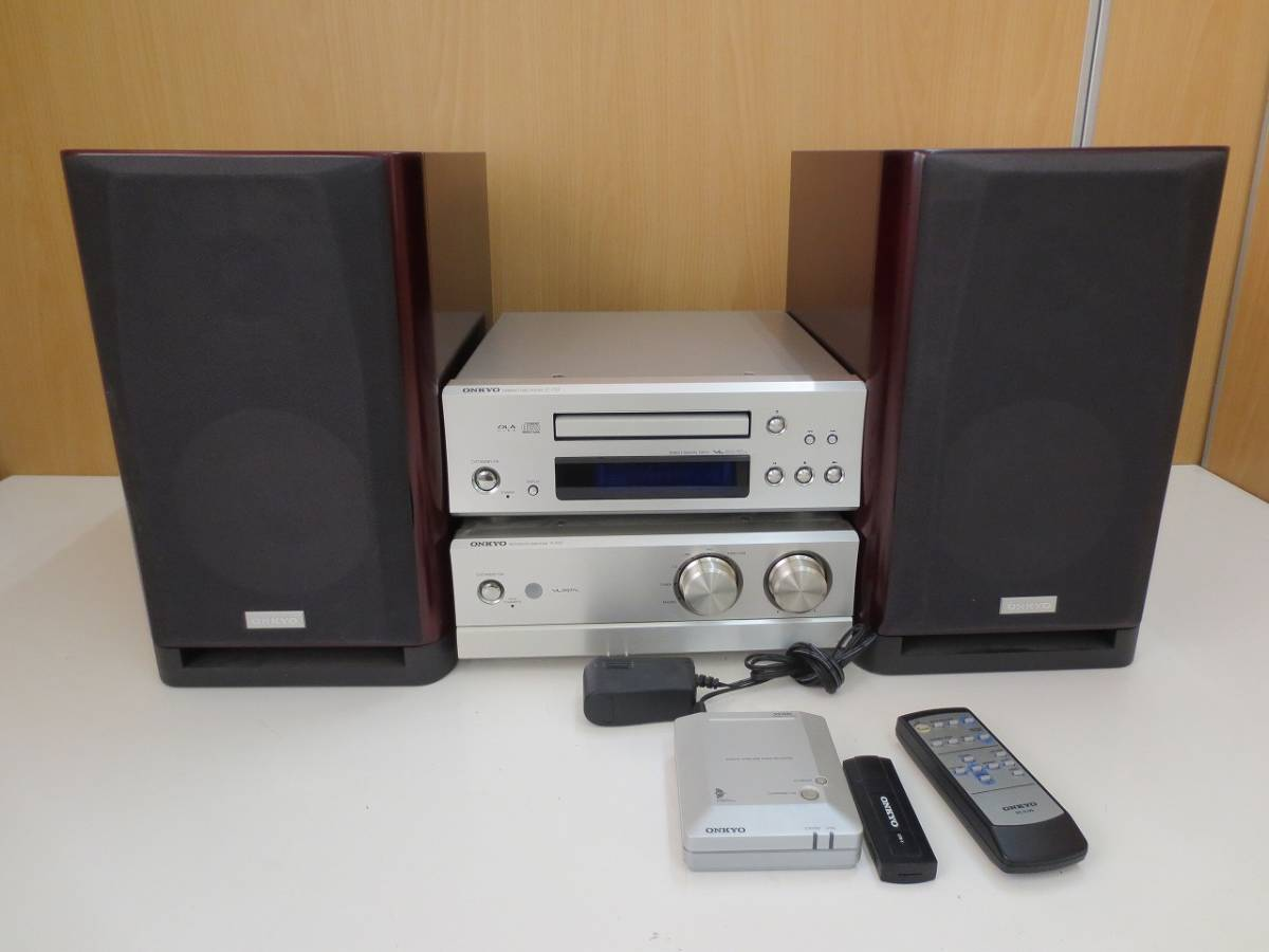 A529 ONKYO オーディオセット C-733/A-933/D-302E デジタルワイヤレスシステム UTX-1/RX-1