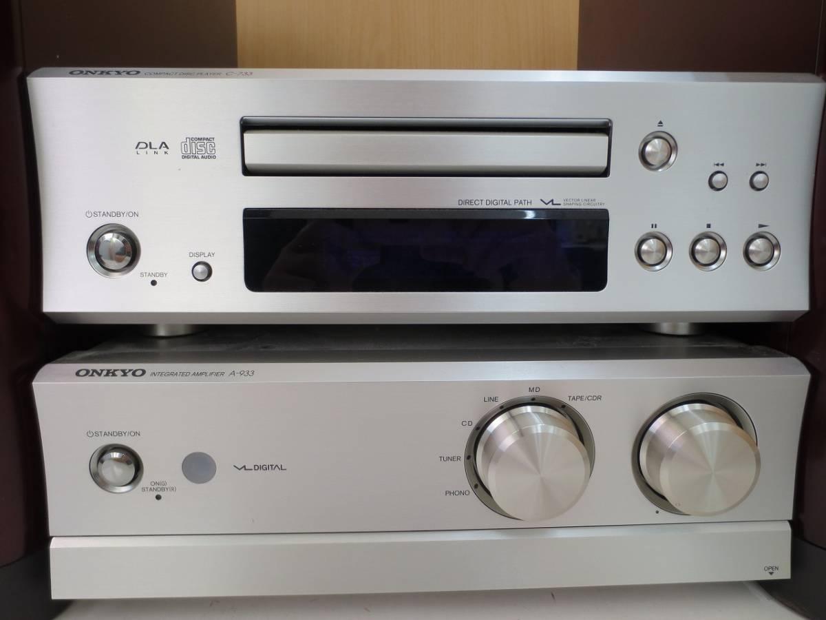 A529 ONKYO オーディオセット C-733/A-933/D-302E デジタルワイヤレスシステム UTX-1/RX-1_画像3