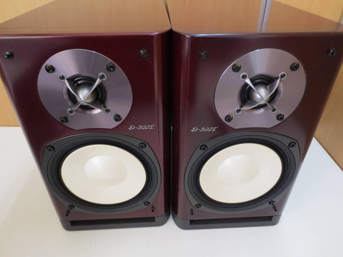 A529 ONKYO オーディオセット C-733/A-933/D-302E デジタルワイヤレスシステム UTX-1/RX-1_画像7
