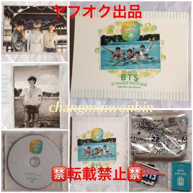 防弾少年団 BTS 2015 サマーパッケージ Summer Package DVD 日本語字幕付き フォト カード ジン ver★ジミン V ジョングク J-HOPE シュガ