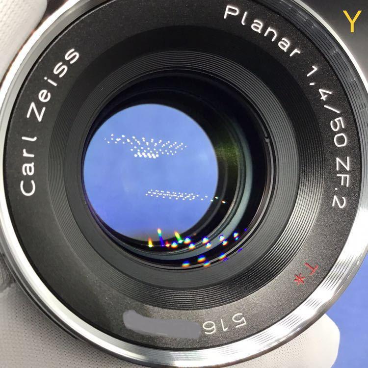 Carl Zeiss PLANER T*1.4 50mm f1.4 ZF2 NIKON ほぼ未使用 メーカーメンテナンス後出品 カールツァイス プラナー 未使用 DF Fマウント_画像8