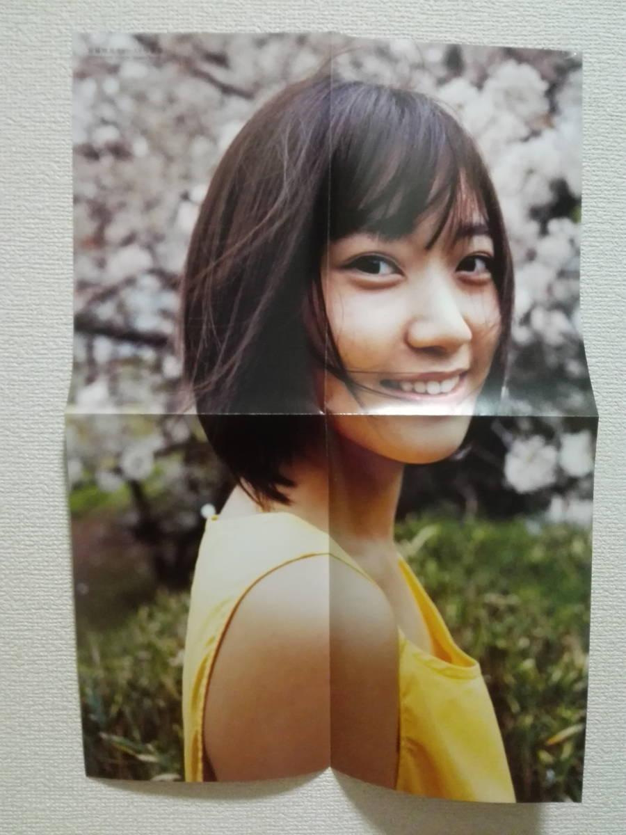 宮脇咲良 写真集 「さくら」 特別付録ポスター付き_画像3