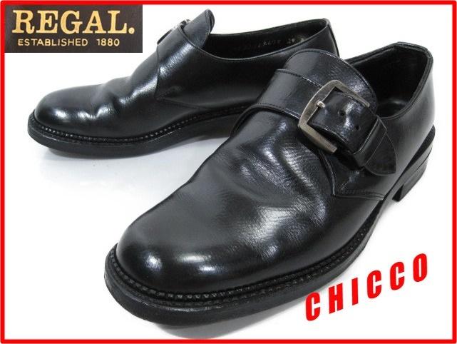 即決★REGAL メンズ 24EE ブラック★リーガル 本革 レザー シングル モンクストラップ ビジネスシューズ 黒 革靴 紳士靴 ドレスシューズ_画像1