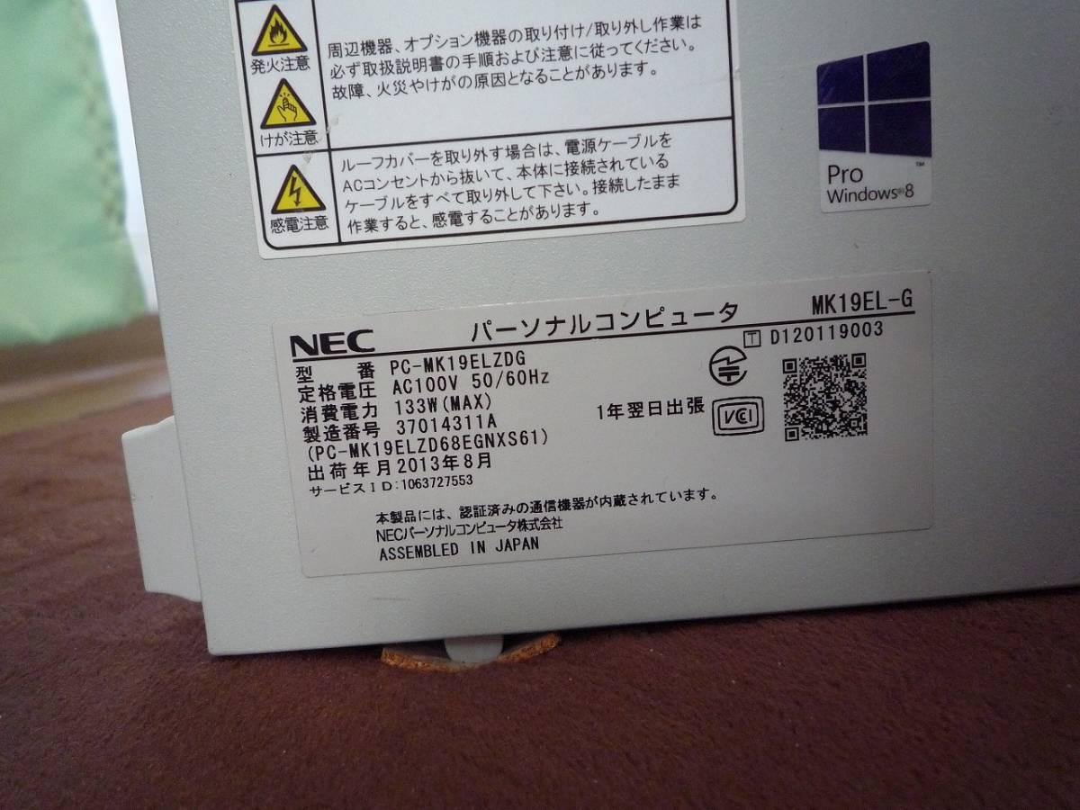 ♪♪♪ NEC ML-G MB-F Corei5-3470S 3470/6GB/500GB/ブルーレイ Win10 認証済 2台セット ジャンク ♪♪♪_画像5