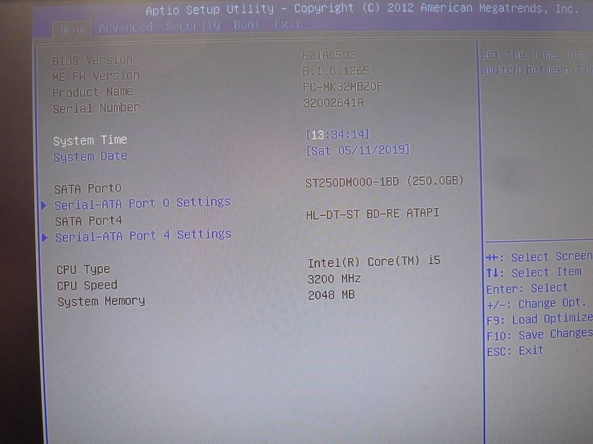 ♪♪♪ NEC ML-G MB-F Corei5-3470S 3470/6GB/500GB/ブルーレイ Win10 認証済 2台セット ジャンク ♪♪♪_画像9