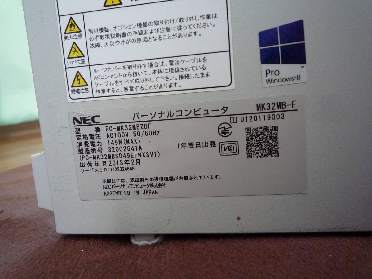 ♪♪♪ NEC ML-G MB-F Corei5-3470S 3470/6GB/500GB/ブルーレイ Win10 認証済 2台セット ジャンク ♪♪♪_画像2