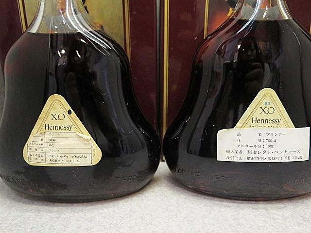 ★☆【古酒】Hennessy XO COGNAC ヘネシー 金キャップ クリアボトル 700ml 4本セット ot☆★_画像4