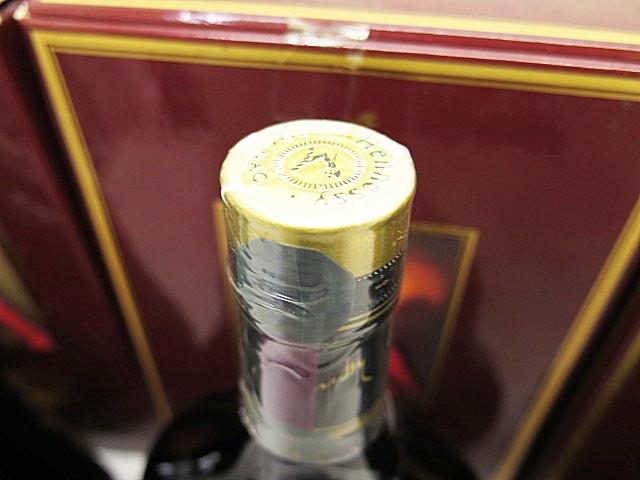 ★☆【古酒】Hennessy XO COGNAC ヘネシー 金キャップ クリアボトル 700ml 4本セット ot☆★_画像9