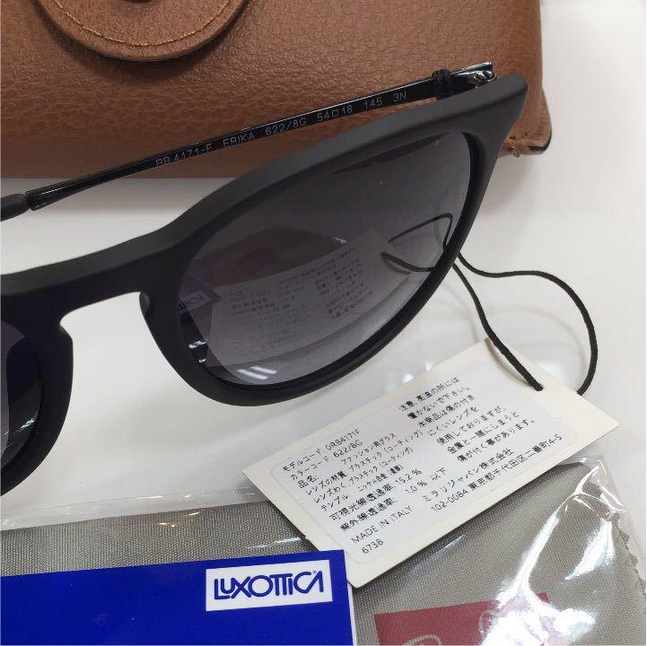 正規品 Ray-Ban RB4171F 622/8G rb4171 レイバン サングラス RayBan ERIKA メガネ エリカ イタリア製 メーカー正規保証付き 新品_画像2