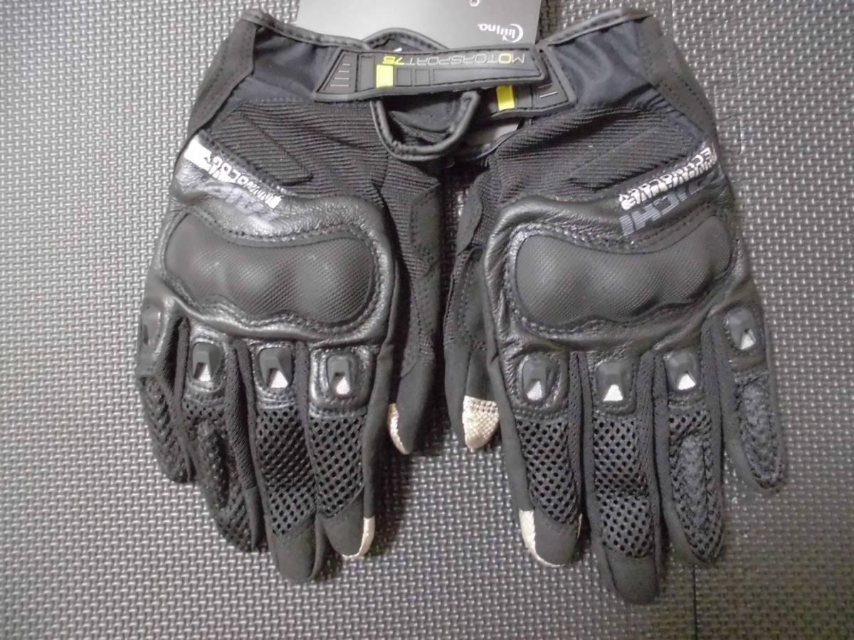 送料無料/即日発送 RSタイチ RST412 M 黒 ブラック バイク グローブ メッシュ スマホタッチ対応 新品未使用 手袋 バイクグローブ
