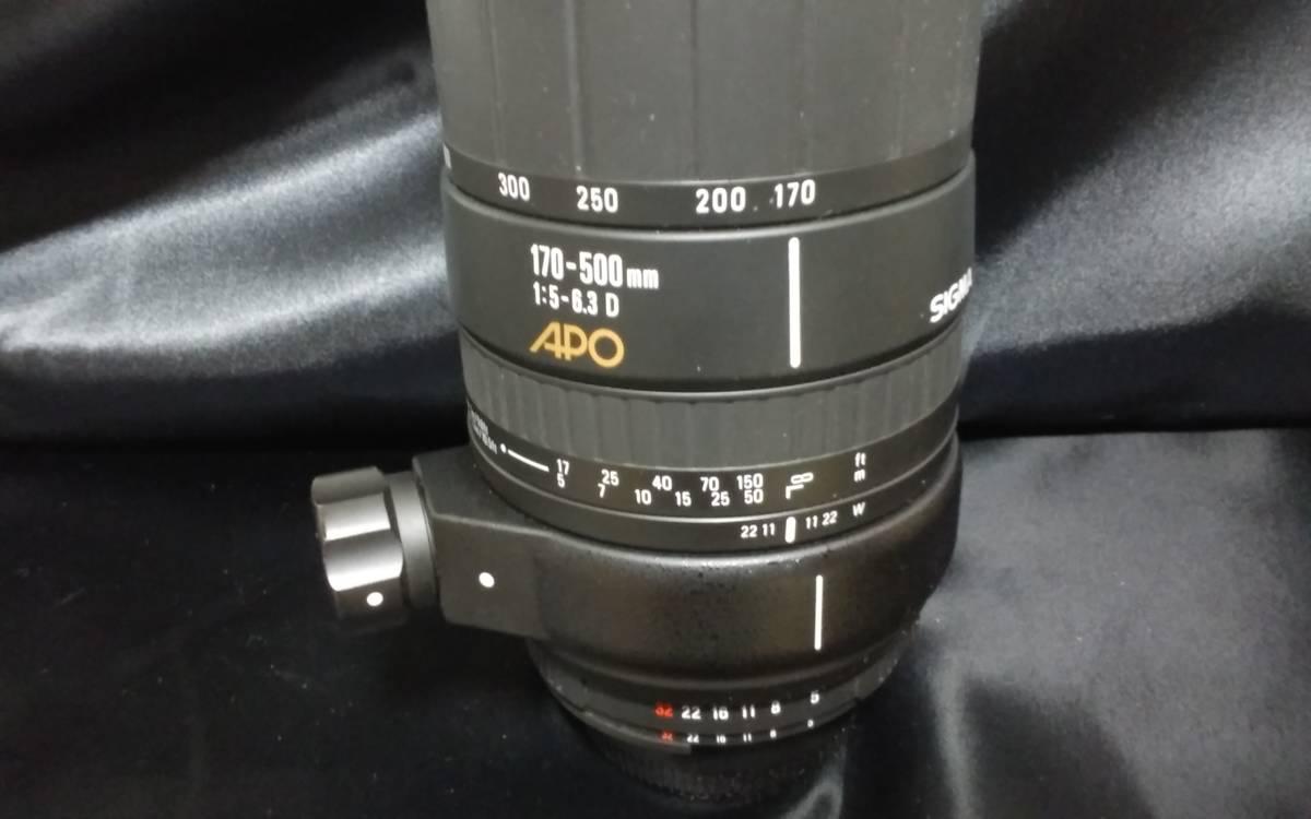 Sigma シグマ 170-500mm 5-6.3 D APO Nikon ニコン 送料無料_画像2