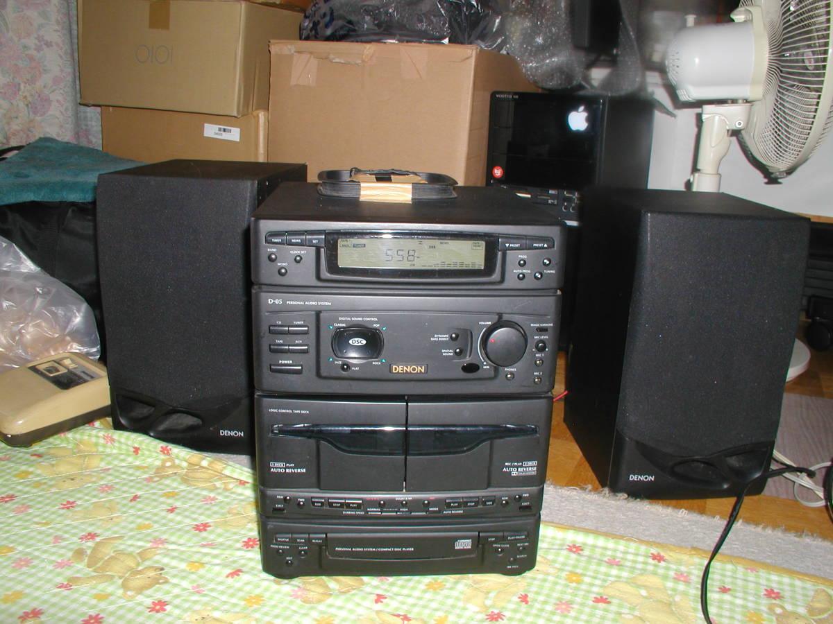 コロンビアDENON D-05 パーソナルオーディオシステム_画像1