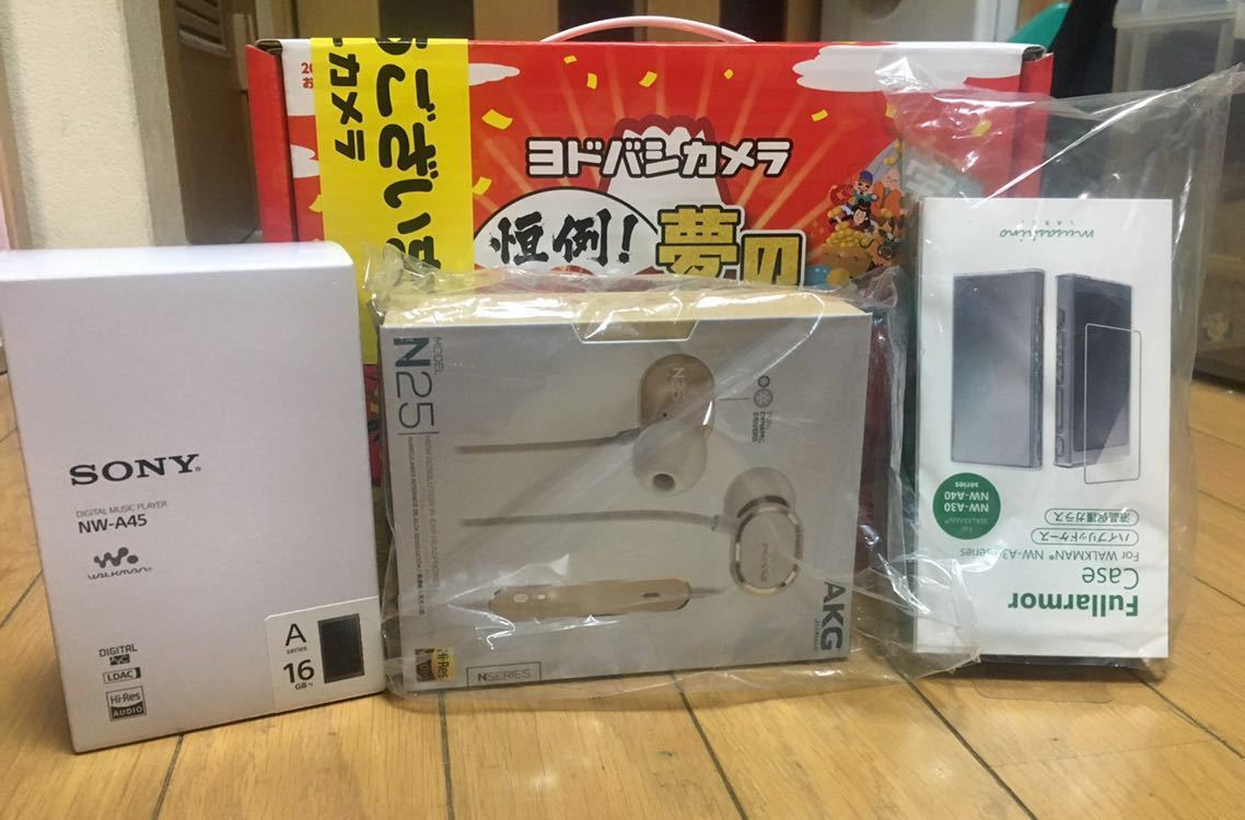 ヨドバシ 夢のお年玉箱 SONY NW-A45 16GB グレイッシュブラックAKG N25 ハイレゾ 密閉カナル型イヤホンFULLARMOR CASE 新品・未開封