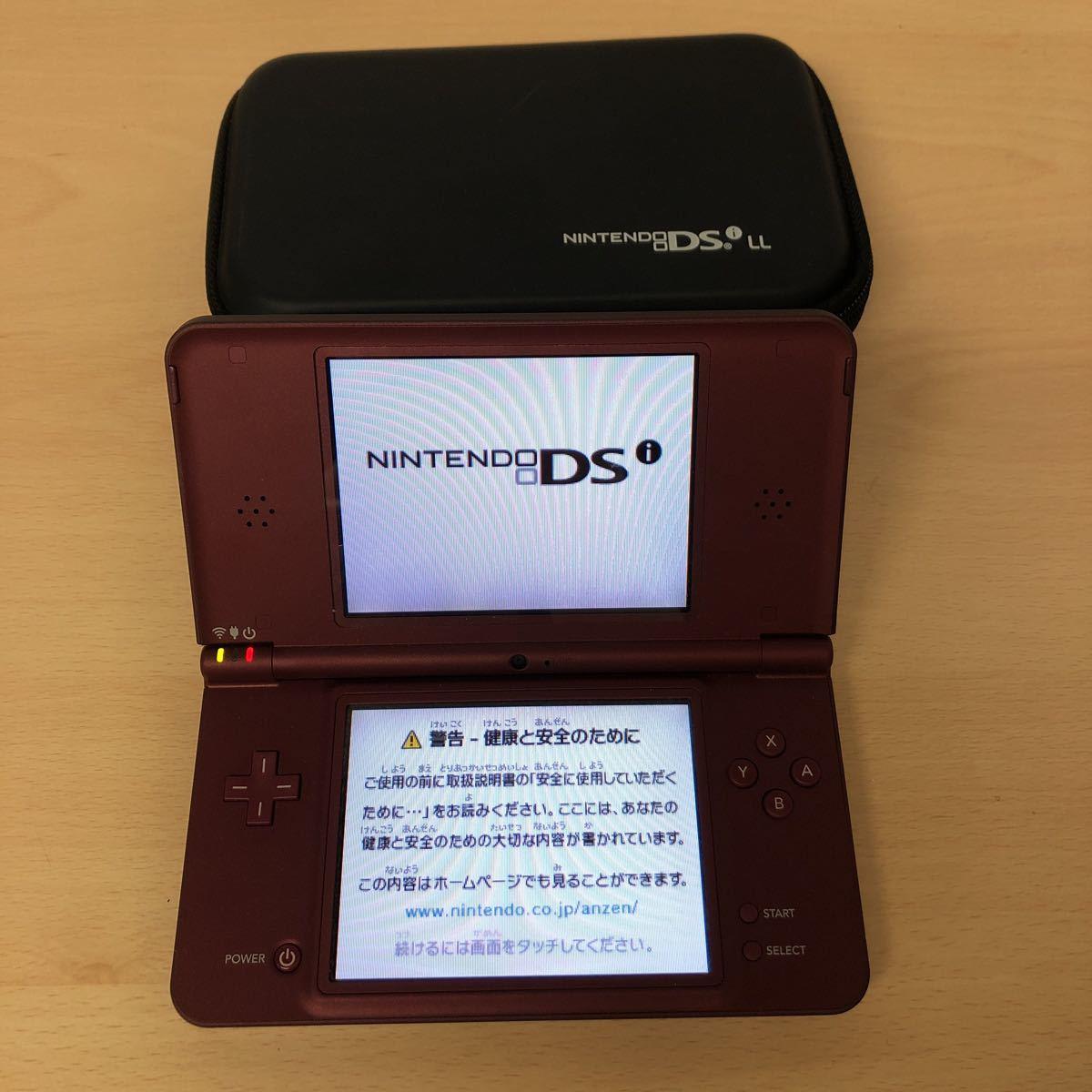 NINTENDO ニンテンドー DSiLL ラセットブラウン ソフト5本付き ジャンク品_画像2