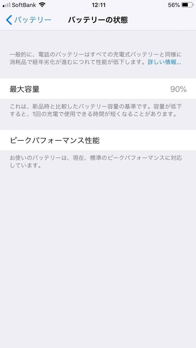 ★送料込み★ iPhone 6 Plusスペースグレイ 64GB_画像4
