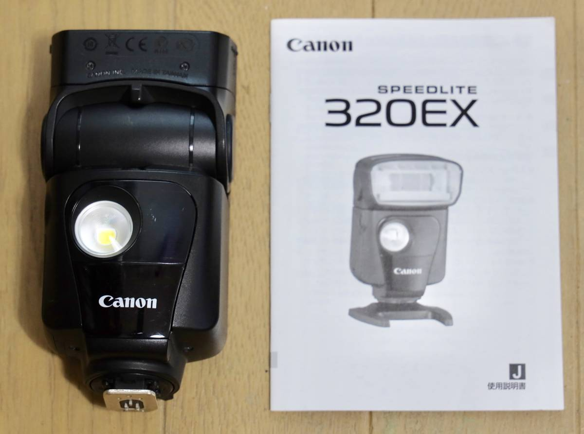 キャノン純正スピードライト 320EX ワイヤレス LED CANON 1円スタート