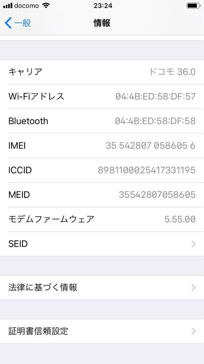 【美品】iPhone 6S シルバー 16GB docomo ネットワーク利用制限◯ 格安SIM利用可能 1円スタート _画像4