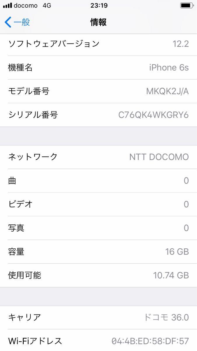 【美品】iPhone 6S シルバー 16GB docomo ネットワーク利用制限◯ 格安SIM利用可能 1円スタート _画像3