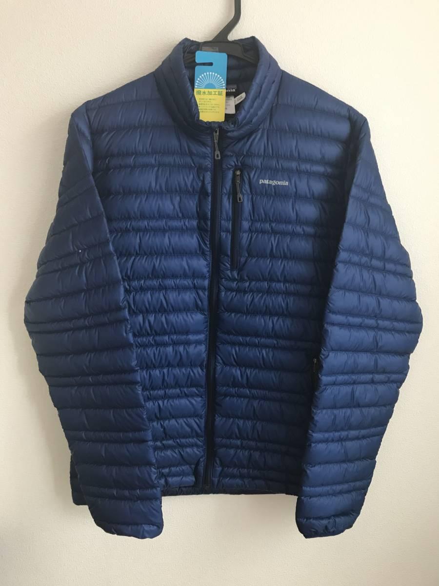 パタゴニア ウルトラライトダウンジャケット Sサイズ CHB チャンネルブルー インサレーション Patagonia Ultralight Down Jacket