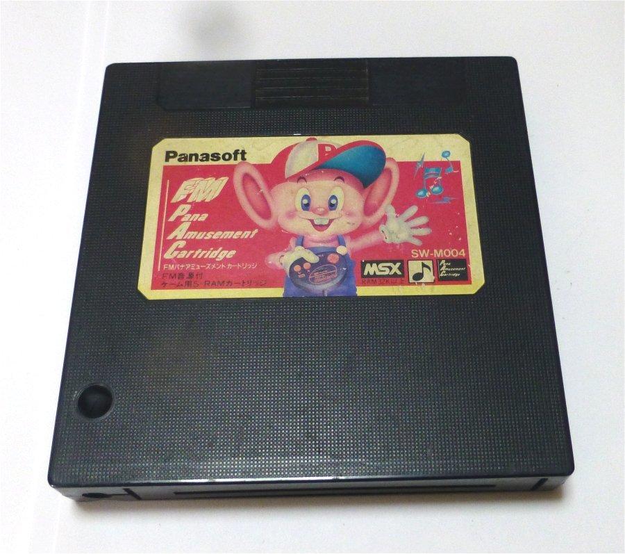 Panasoft MSX2/2+ FM PAC FMパナアミューズメントカートリッジ