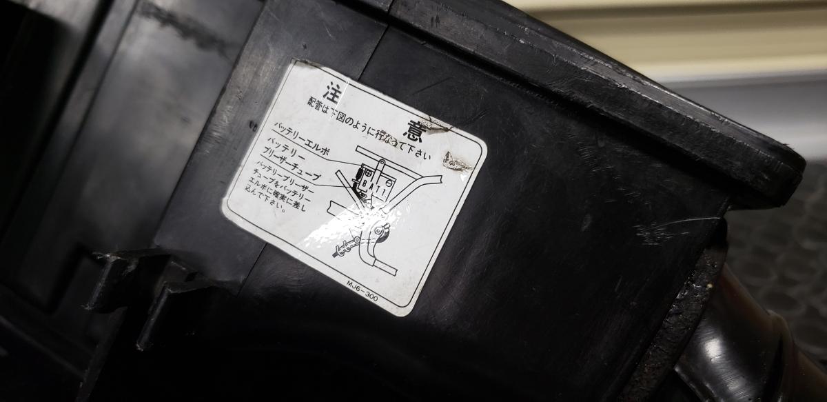 CBR400F純正エアークリーナーボックスフルセット エアクリ 1台バラ売り CBX400F GS400 Z1 Z2 BEET CB750F RZ250 CB250T 当時物_画像3