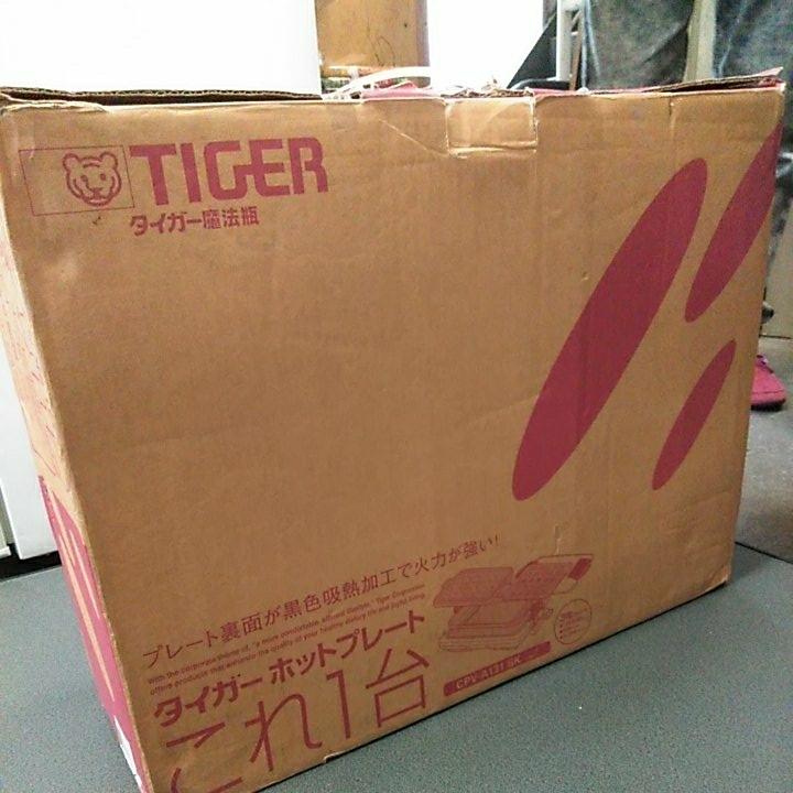 タイガー ホットプレート CPV-A131 ウォームシルバー_画像5