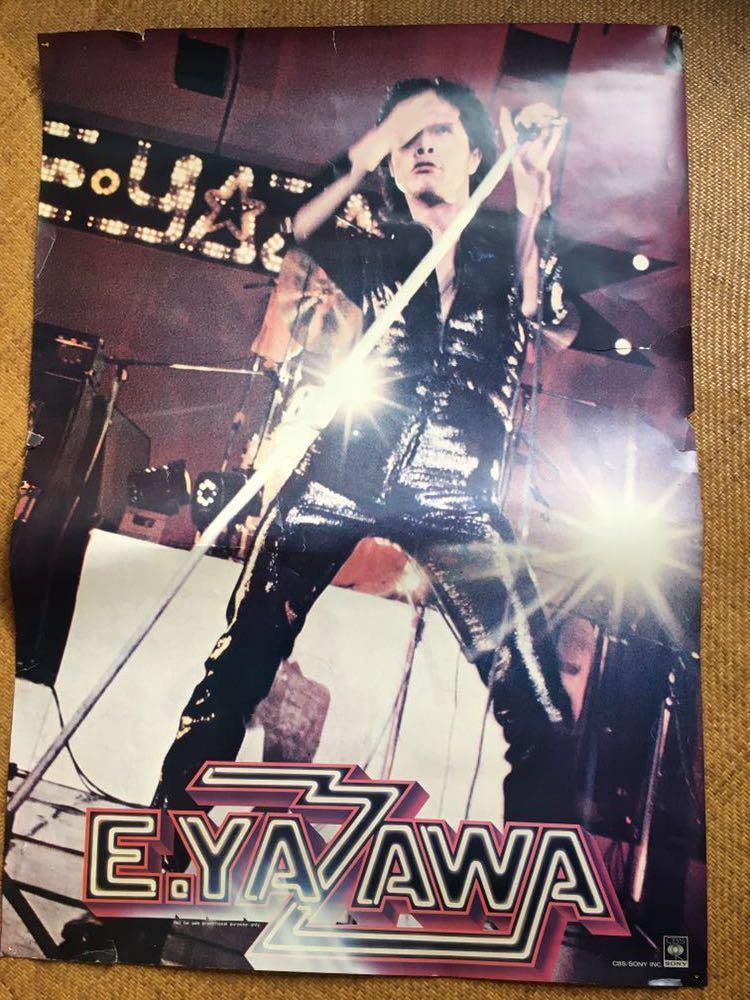 激レア 矢沢永吉 A1サイズポスター 70年代 中野サンプラザ