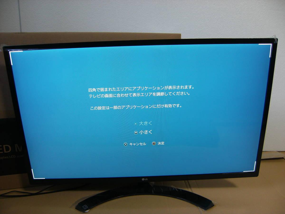 LG 32MP58HQ-P 31.5インチ_画像2