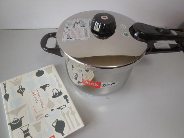 ●Fissler フィスラー圧力鍋 vitavit royal 容量:6L 寸法:22cm ドイツ製高級調理器具_画像2