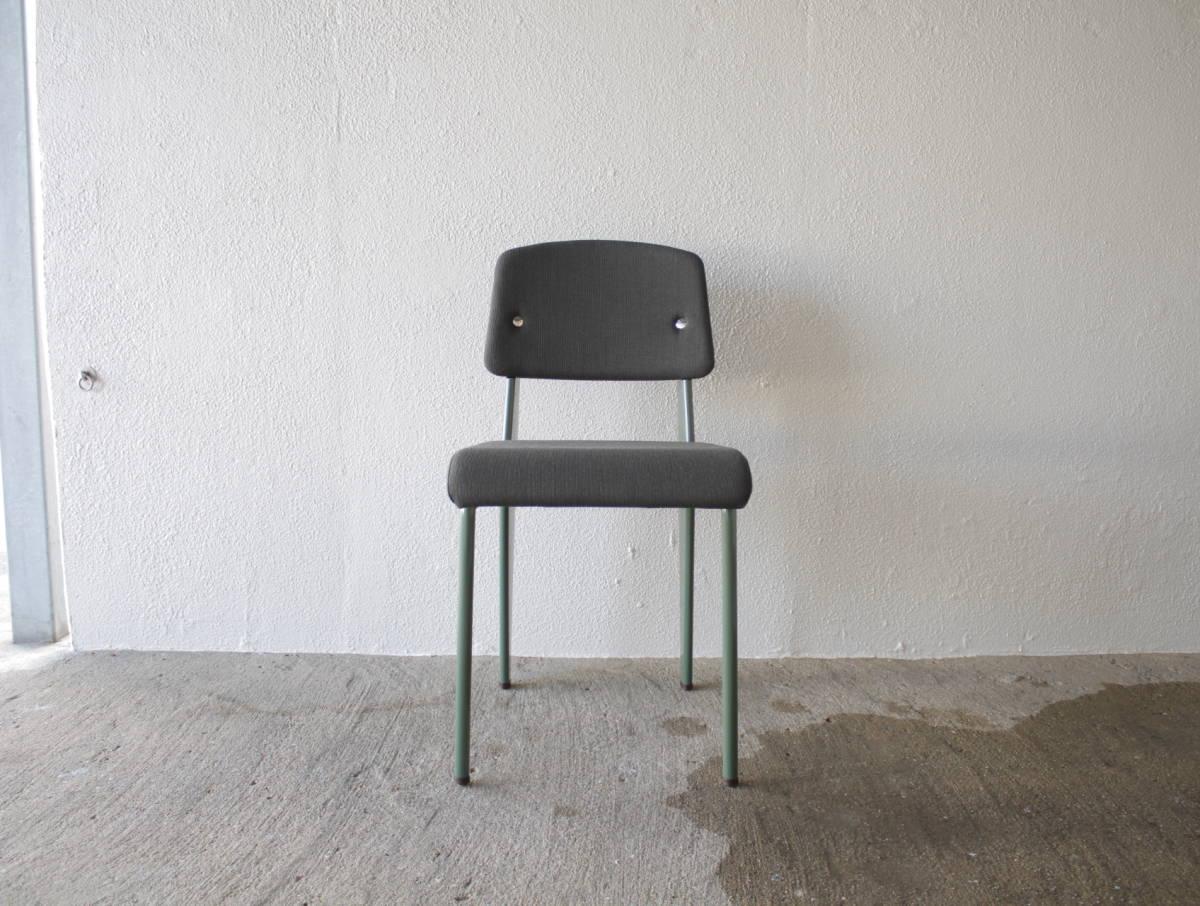 ジャン・プルーヴェ Vitra × G-star Raw限定版 ヴィトラ製 椅子