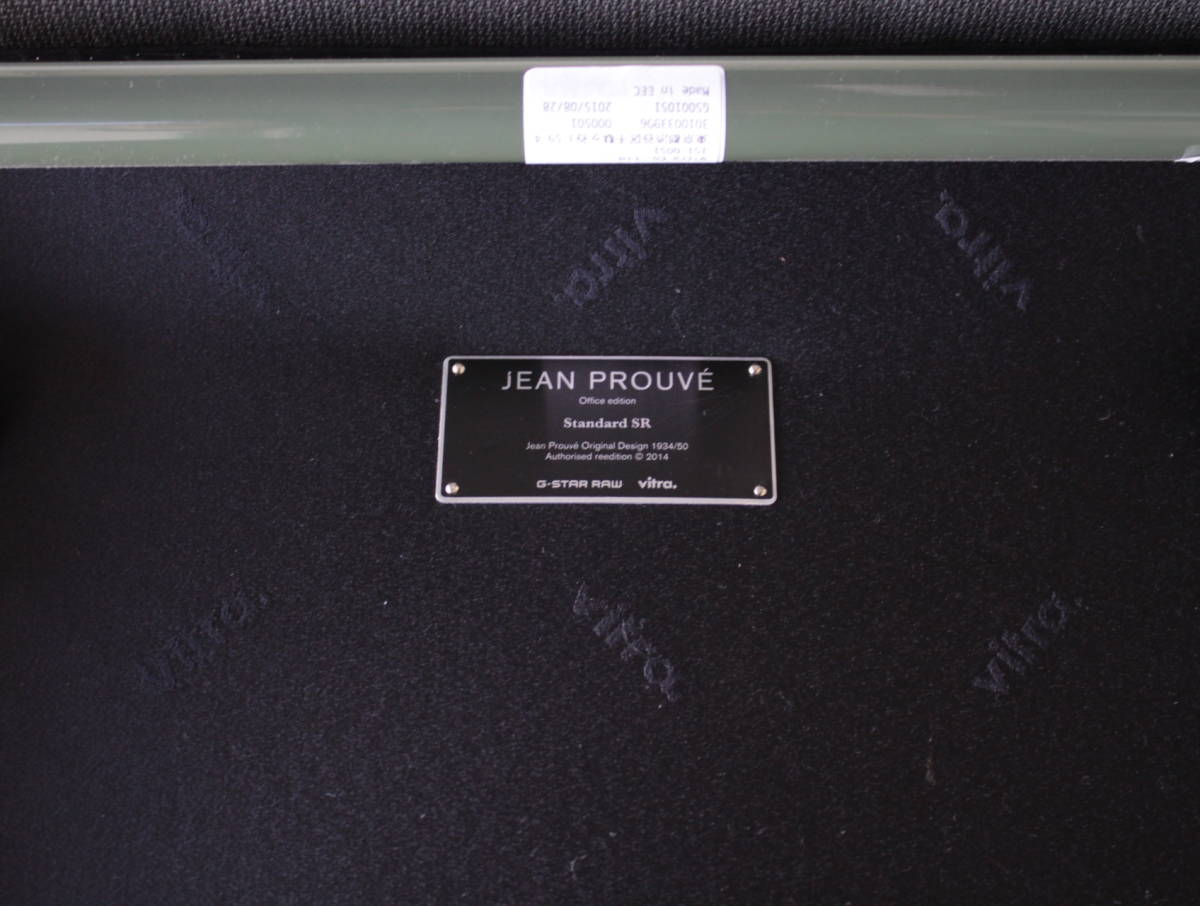 ジャン・プルーヴェ Vitra × G-star Raw限定版 ヴィトラ製 椅子_画像4