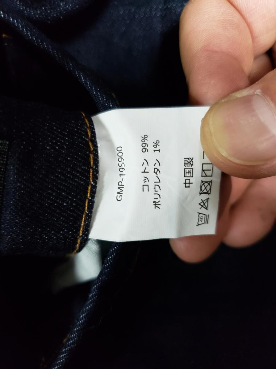 ナノ・ユニバース 別注グラミチ スキニーデニム クライミングパンツ 希少Sサイズ 新品!_画像5