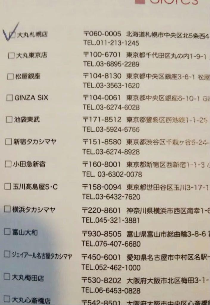 ★エルベシャプリエ 707GP★マスティック×ジョーヌ Mサイズ ケアカード保存袋あり!!黄色 グレー_画像6