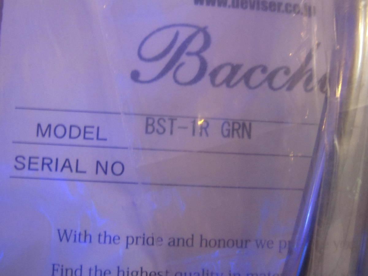 Bacchus エレキギター BST-1R 現状品_画像3