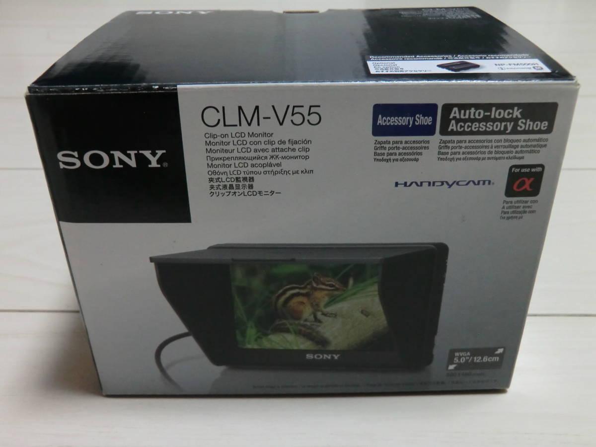 新品 未使用 SONY クリップオン LCDモニター CLM-V55 汎用 外部モニター HDMI接続 撮影の為開封