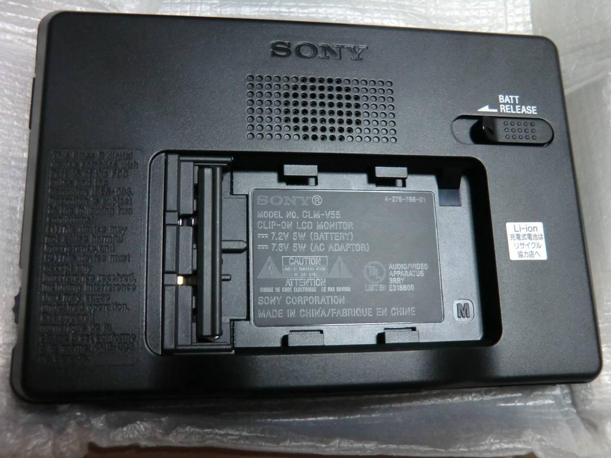 新品 未使用 SONY クリップオン LCDモニター CLM-V55 汎用 外部モニター HDMI接続 撮影の為開封_画像4