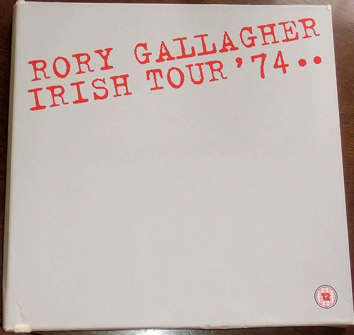 希少 廃盤 初回生産限定盤 RORY GALLAGHER ロリー ギャラガー 「IRISH TOUR '74 (7CD+1DVD)」2014