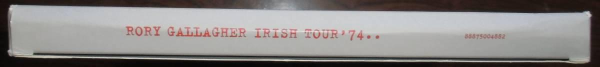希少 廃盤 初回生産限定盤 RORY GALLAGHER ロリー ギャラガー 「IRISH TOUR '74 (7CD+1DVD)」2014_画像5