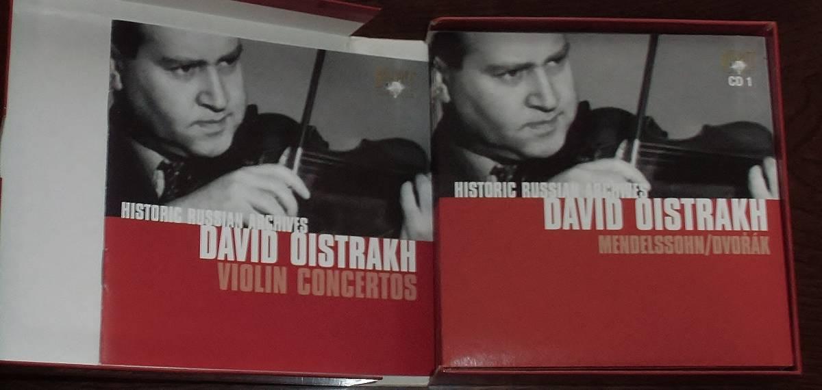10CD  オイストラフ ヴァイオリン協奏曲集~ロシア録音集【10CD】 oistrakh_画像2