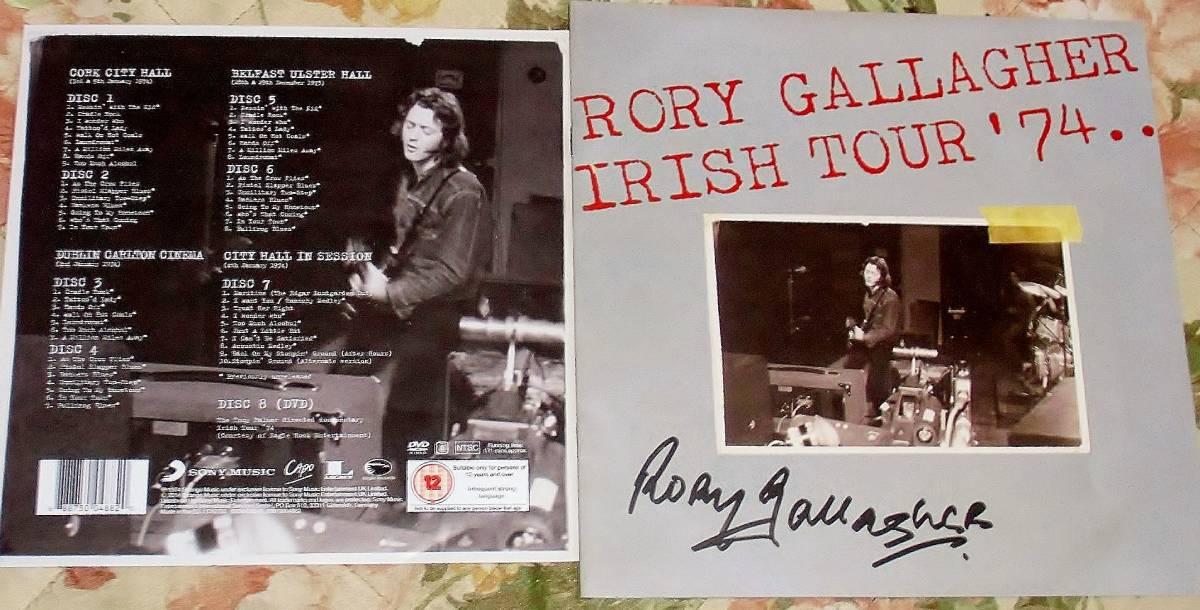希少 廃盤 初回生産限定盤 RORY GALLAGHER ロリー ギャラガー 「IRISH TOUR '74 (7CD+1DVD)」2014_画像7