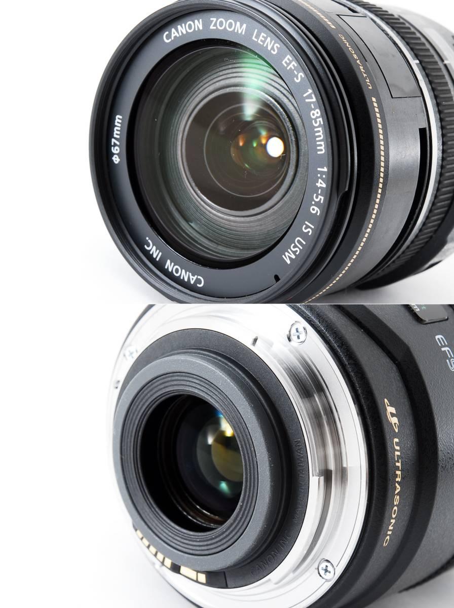 ★EF-S17-85mm F4-5.6 IS USM ★超人気の手ブレ防止付きレンズ 442570-D19050060_画像3