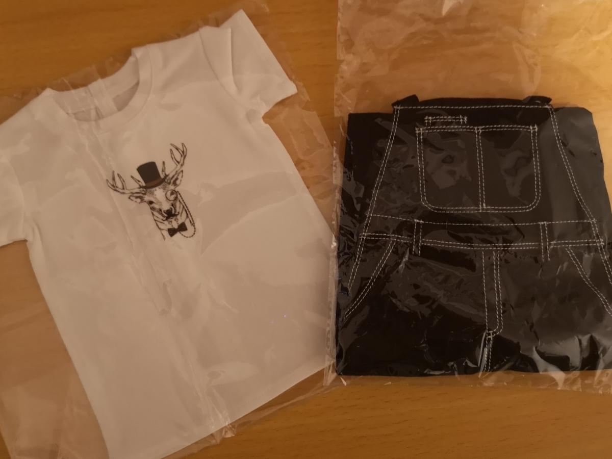 SD男の子洋服セット/スーパードルフィー