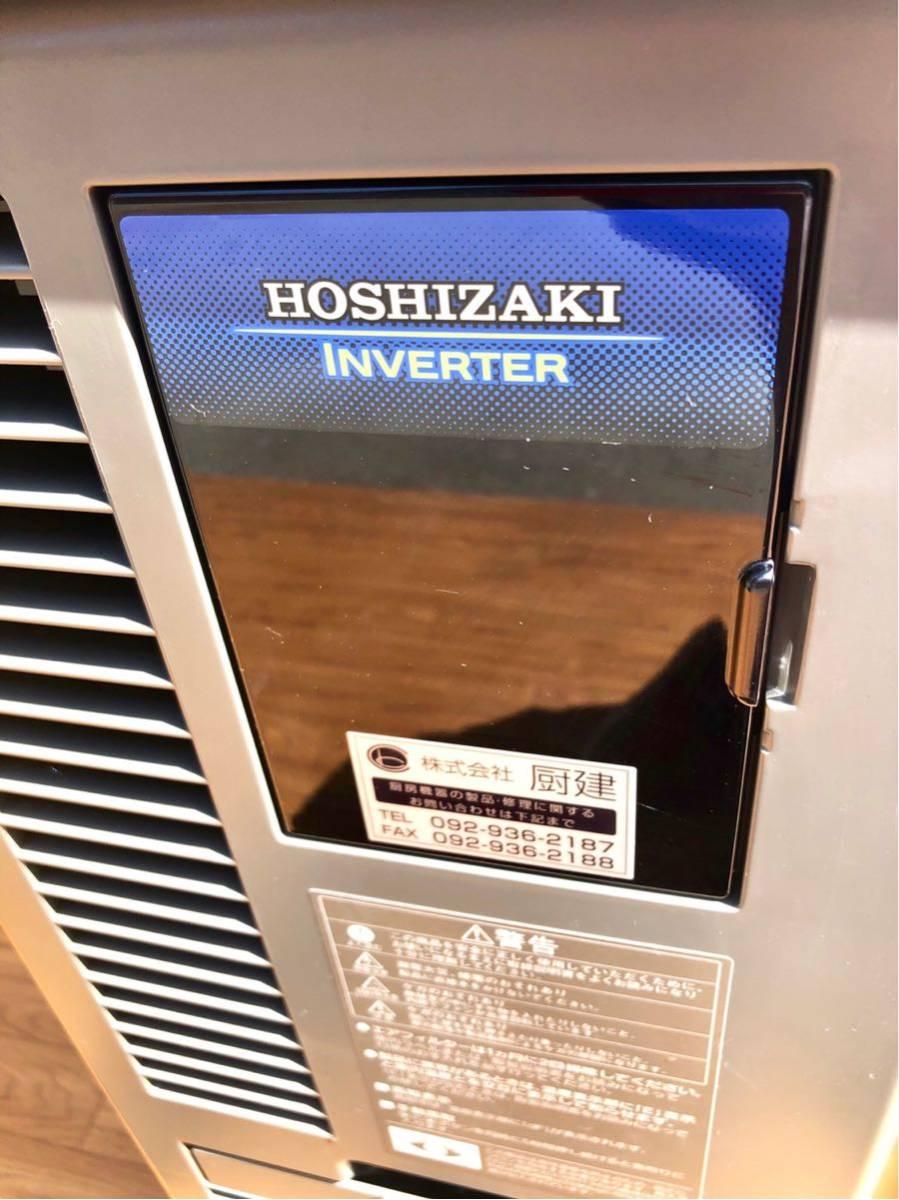 ★☆動作確認済/清掃済 HOSHIZAKI/ホシザキ 業務用テーブル型冷凍冷蔵庫 RFT-180SNF-E 2016年製 1凍2冷 設置後すぐに使用可能☆★_画像7