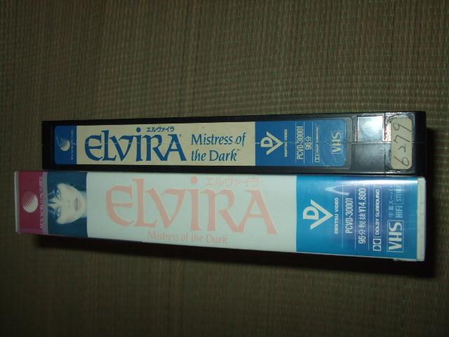 ホラーコメディ「ELVIRA エルヴァイラ」VHSビデオ_画像3
