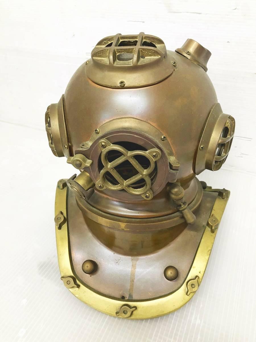 ヘルメット 潜水