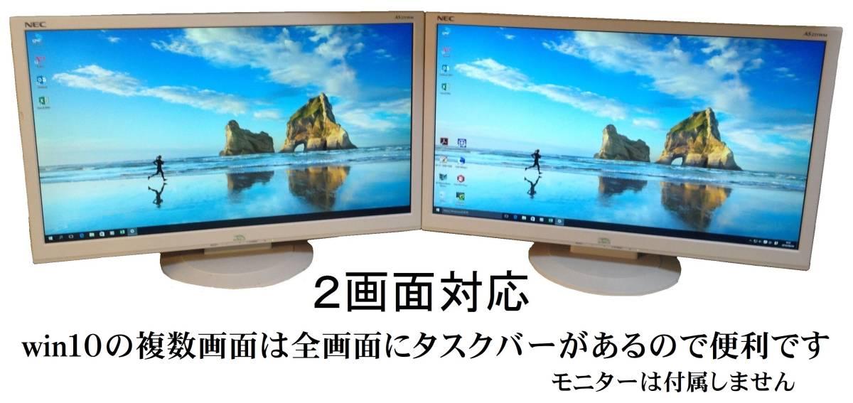 新品ケース!! i7-2600 Office2019 win10 SSD320GB HDD 1TB !!!美品!!!_画像4