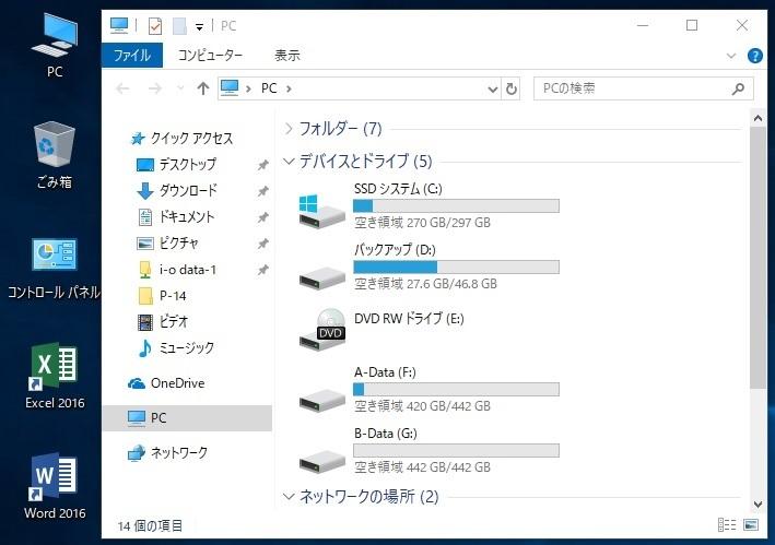新品ケース!! i7-2600 Office2019 win10 SSD320GB HDD 1TB !!!美品!!!_画像5
